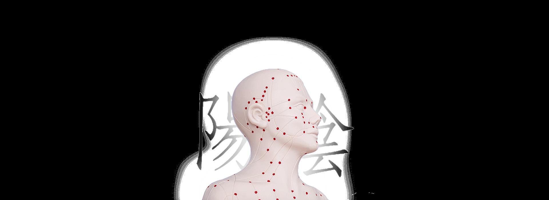 Akupunktur-Hautarzt-Rheinstetten